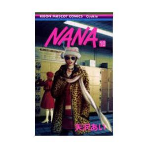 Nana 10|ggking