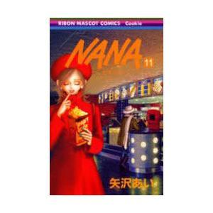 Nana 11|ggking