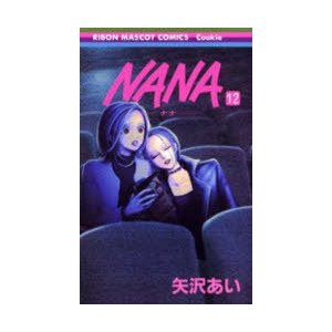 Nana 12|ggking