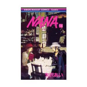 Nana 14|ggking
