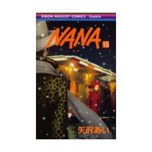 Nana 15|ggking