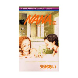 Nana 19|ggking