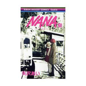 NANA 20|ggking