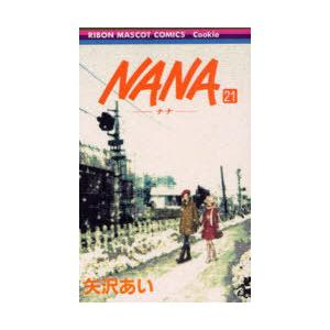 NANA 21|ggking