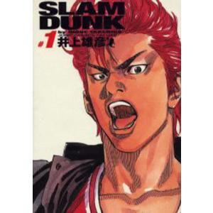 Slam dunk 完全版 #1|ggking