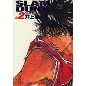 Slam dunk 完全版 #2|ggking