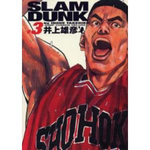 Slam dunk 完全版 #3|ggking