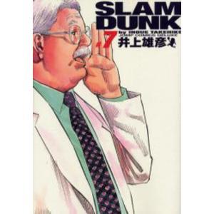 Slam dunk 完全版 #7|ggking