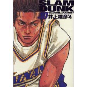 Slam dunk 完全版 #10|ggking
