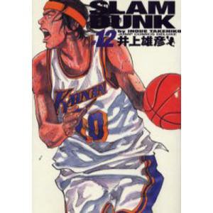 Slam dunk 完全版 #12|ggking