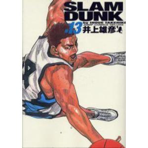 Slam dunk 完全版 #13|ggking