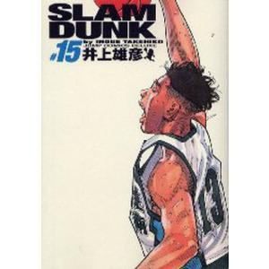 Slam dunk 完全版 #15|ggking