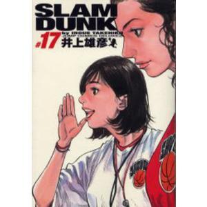 Slam dunk 完全版 #17|ggking