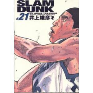 Slam dunk 完全版 #21|ggking