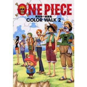 One piece 尾田栄一郎画集 Color walk 2|ggking