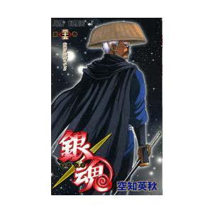 銀魂 第35巻|ggking
