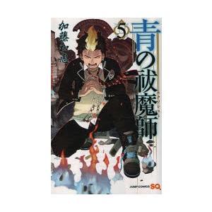 青の祓魔師(エクソシスト) 5 ggking