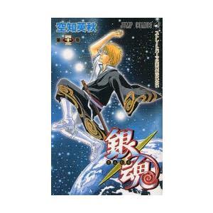 銀魂 第43巻|ggking