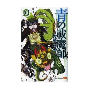 青の祓魔師(エクソシスト) 10 ggking
