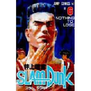 スラムダンク 6|ggking