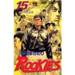 ROOKIES 15|ggking