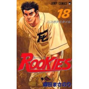ROOKIES 18|ggking