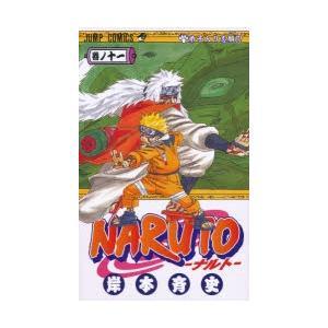 NARUTO 巻ノ11|ggking
