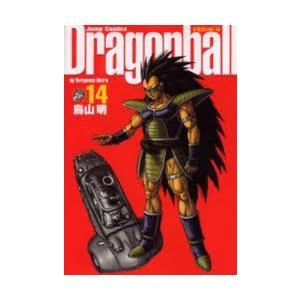ドラゴンボール 完全版 14|ggking