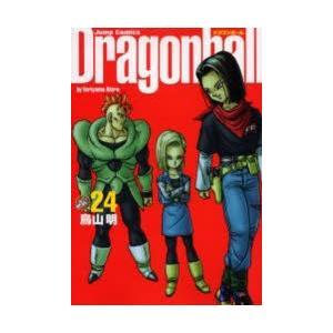 ドラゴンボール 完全版 24|ggking