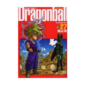 ドラゴンボール 完全版 27|ggking