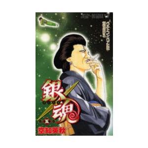 銀魂 第5巻|ggking