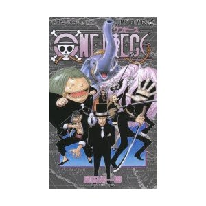 ONE PIECE 巻42|ggking