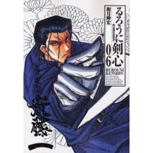 るろうに剣心 明治剣客浪漫譚 06 完全版 ggking