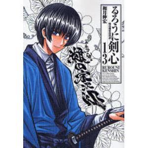 るろうに剣心 明治剣客浪漫譚 13 完全版 ggking