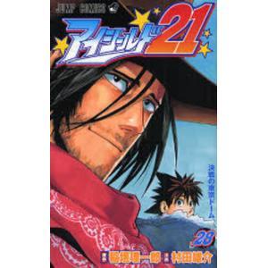 アイシールド21 28|ggking