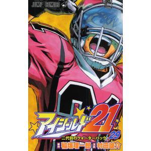 アイシールド21 29|ggking