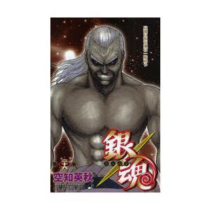 銀魂 第26巻|ggking