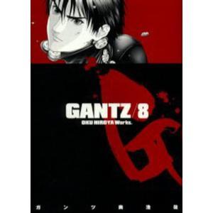 GANTZ 8|ggking