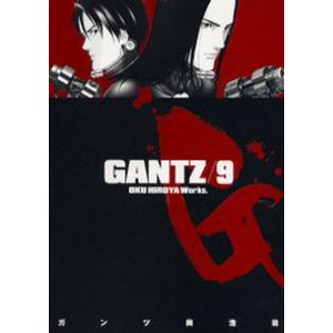 GANTZ 9|ggking