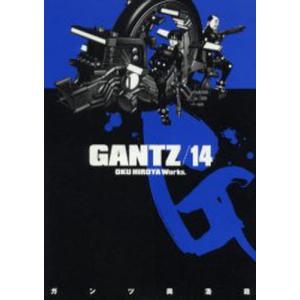GANTZ 14|ggking