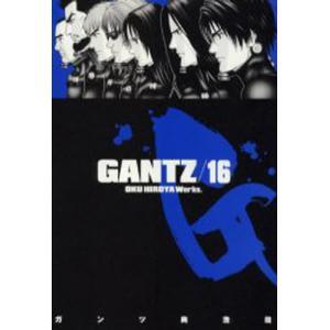 GANTZ 16|ggking