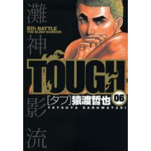 TOUGH-タフ- 6 ggking