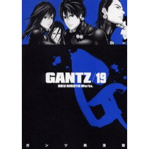 GANTZ 19|ggking