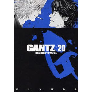 GANTZ 20|ggking