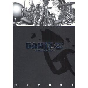 GANTZ 23|ggking