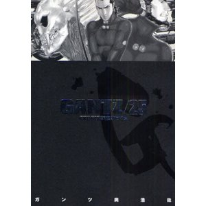 GANTZ 25|ggking