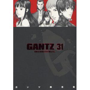 GANTZ 31|ggking