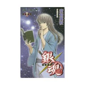 銀魂 第58巻|ggking