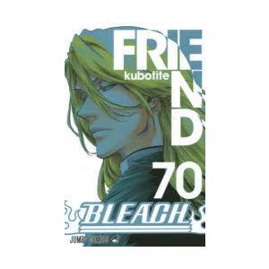 BLEACH 70|ggking