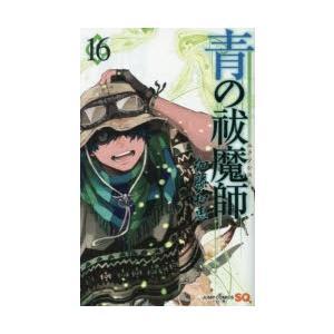 青の祓魔師(エクソシスト) 16 ggking